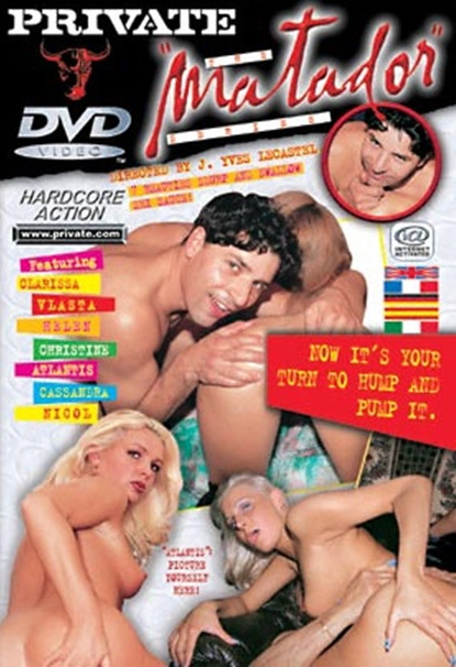 Бесплатно скачать privat порно фильм
