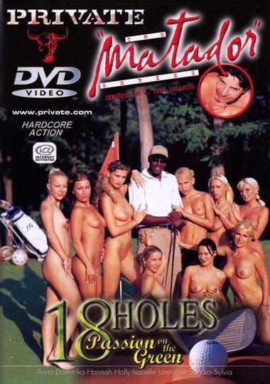 Архив приват порно фильмов